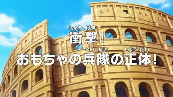 Эпизод 658