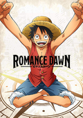 ROMANCE DAWN DVD
