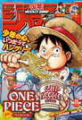 Shonen Jump 2020 Issue 13