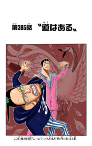 Chapter 385 Colored