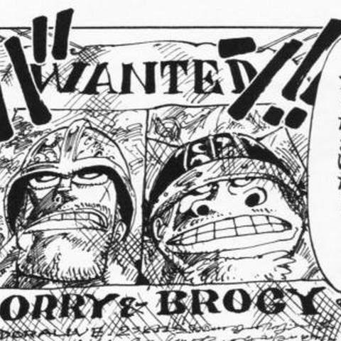 Il nome dei giganti nel manga