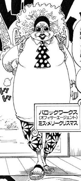 Drophy Manga Infobox