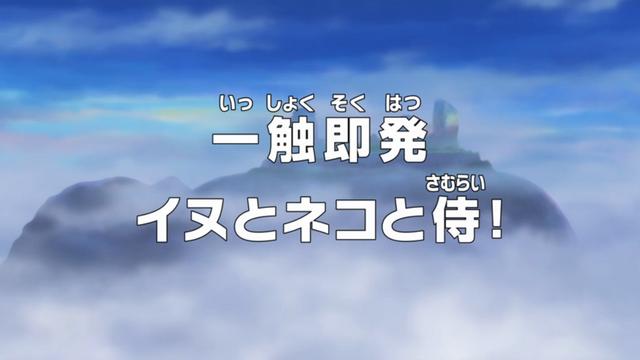 File:Episode 767.png