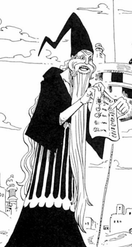 Haredas Manga Infobox