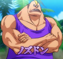Seagull Guns Nozdon Anime Infobox