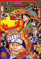 Shonen Jump 2003 numero 06-07