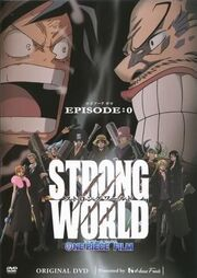 0 strong world