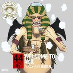 44.WELCOME TO Jigoku