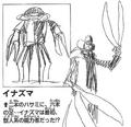 Concept d'Inazuma