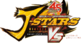 J-Stars-Victory-Vs-Logo