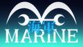 Marine Infobox
