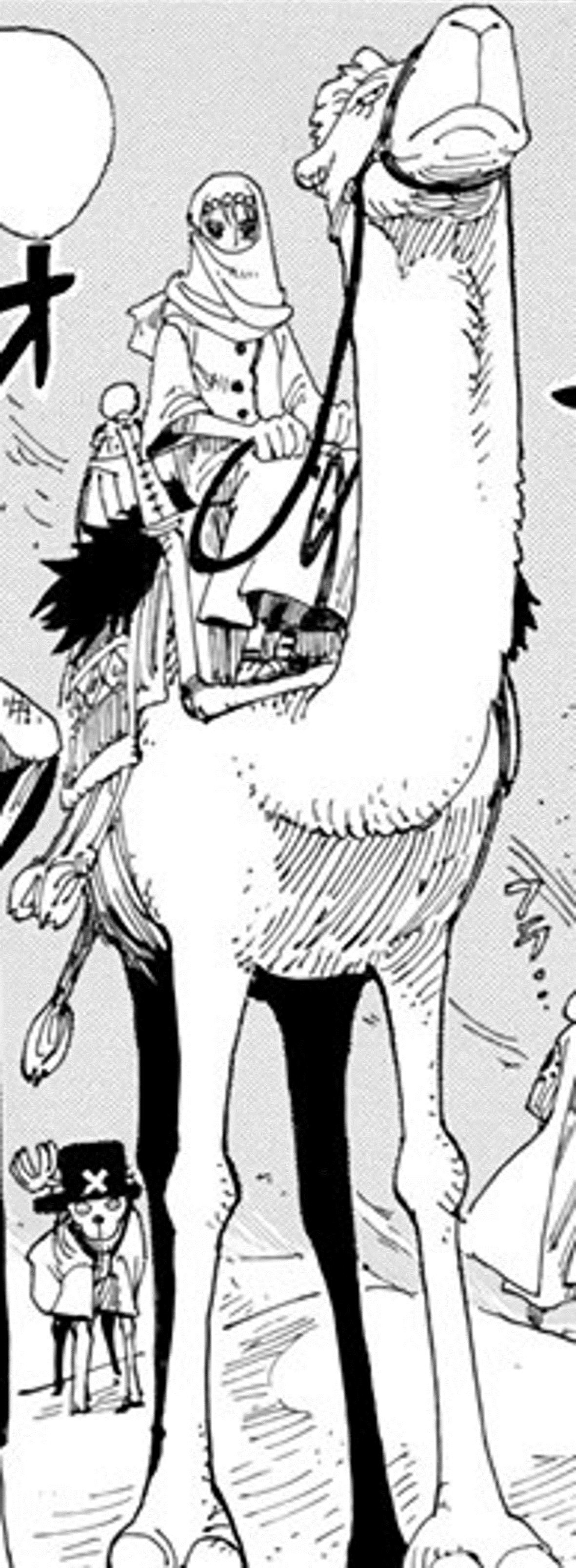 Matsuge Manga Pre Timeskip Infobox