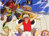 Фильмы One Piece