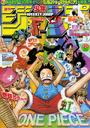 Shonen Jump 2009 Issue 30
