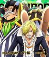 BD Season 18 Piece 4.png