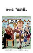 Chapter 487 Colored