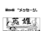 Chapter 594