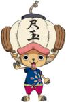 Chopper Other Stampede Outfit