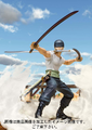 Figuarts Zero Battle Zoro