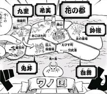 Mapa del País de Wano