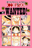 One Piece Wanted! ITA Cover