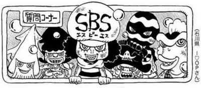 SBS 86 Chapitre 864