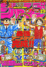 Shonen Jump 2001 Issue 19