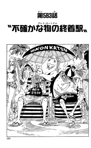 File:Chapter 583.png