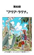 Coloreado Digital del Capítulo 363