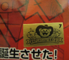 Fake Toei Sticker