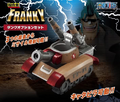 Franky Tank Chogokin Advert