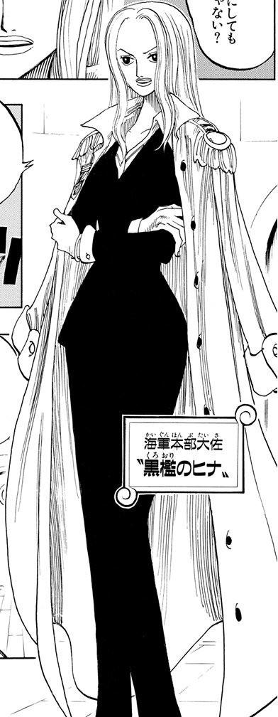 Hina's Initial Manga Outfit