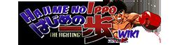 Logo Hajime no Ippo Wiki