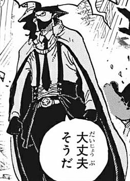 Page One Manga Infobox