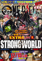 Strong World Extra Log Book.png