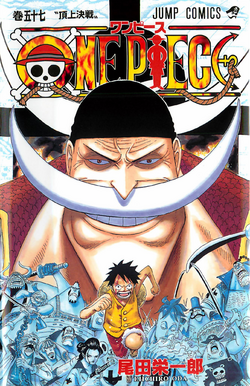 Tome 57 Couverture VO Infobox