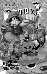 Volume 57 Illustration