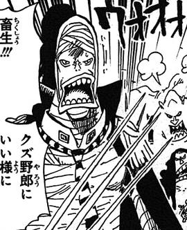 Albion Manga Infobox
