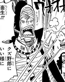 File:Albion Manga Infobox.png