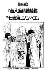 Capa do capítulo 0546