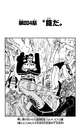Chapter 884.png
