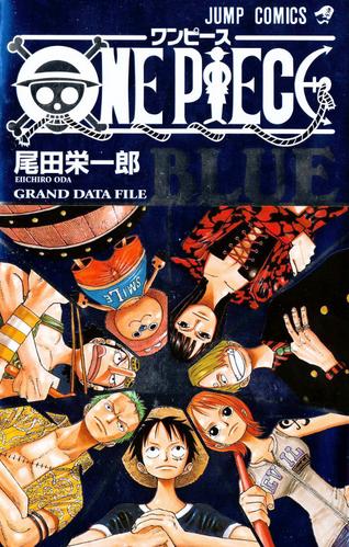 One Piece Blue: Grande Arquivo de Dados