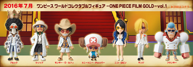 One Piece World Collectable Figure Film Gold Vol 1