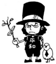 Rob Lucci as a Child