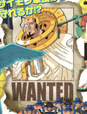 Simon's Wanted Poster