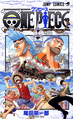 Tome 37 Couverture VO Infobox