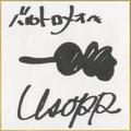 Usopp Autographe