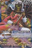 Usopp Miracle Battle Carddass 76-77 B