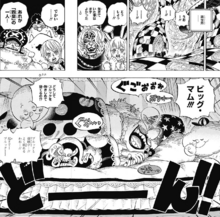 Big Mom durmiendo junto a Brook