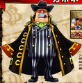 Capone Bege Super Grand Battle X